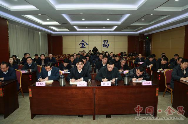 林铎主持召开全省审计工作电视电话会议 杨建武在金昌分会场参加会议(图)