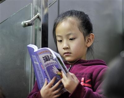 兰州中小学生寒假阅读乐(图)