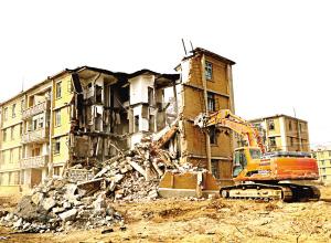 兰州西固开展保护性拆除保障项目推进