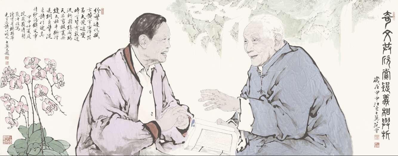 画家范曾:我所热爱的杨振宁先生
