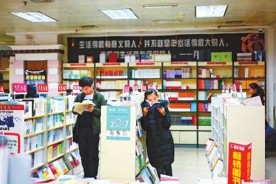 兰州众多学生到各大书店阅读选购书籍(图)