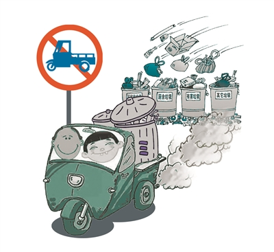 兰州城关区主城区3月底开始将全面取缔农用车入院收集垃圾