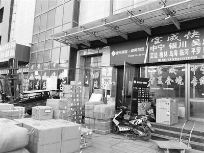 5400元货物损坏丢失物流企业竟只赔150元 甘肃省工商局已指派辖区工商所展开维权