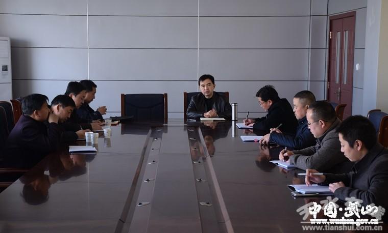 天水:王志军调研督查监所管理和信访维稳工作(组图)