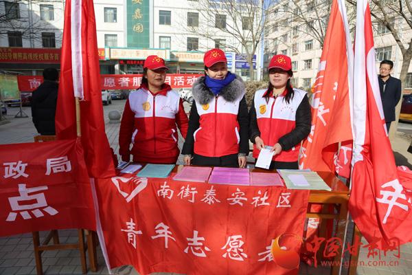 张掖市甘州区南街街道开展志愿者服务日活动(图)