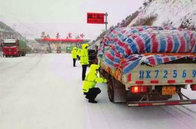 定西岷县部分路段结冰请谨慎行驶