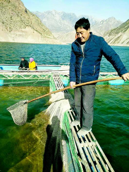 高原渔家乐