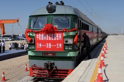 搭乘中欧班列 甘肃省对外开放开启新引擎(图)