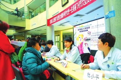 甘肃省人民医院举行关爱妇女健康大型义诊(图)