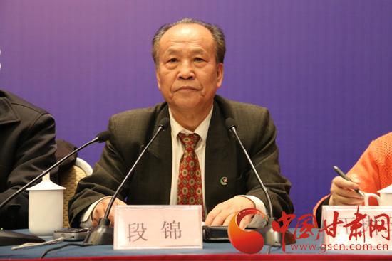 甘肃省教育厅原巡视员、丛书编篡委员会执行主任段锦