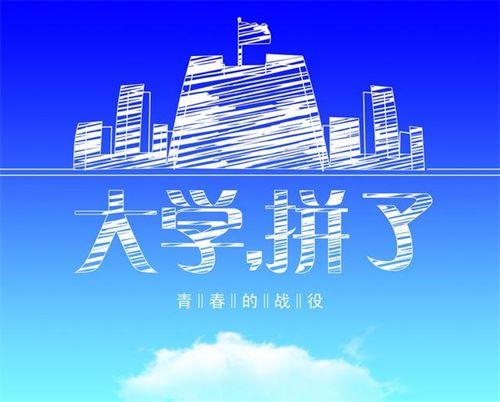 【高考】今年甘肃省28万人报名参加高考