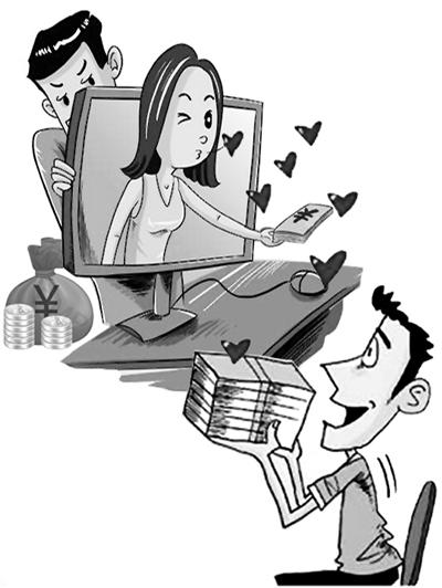 """聊天遇""""性感女网友"""" 兰州一男教师陷""""情网""""被骗12万元"""