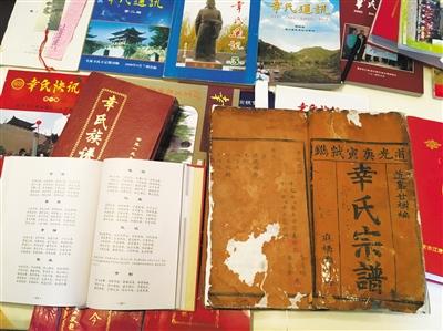 甘肃文化丨耄耋老人幸育忠撰写《幸氏家训》教育下一代