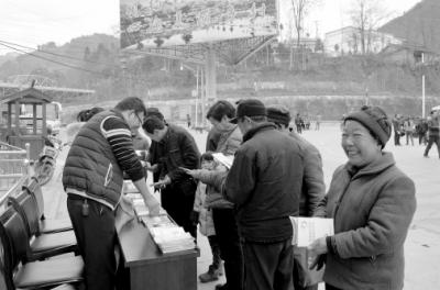 """陇南市康县举行""""3·15国际消费者权益日""""宣传咨询服务活动(图)"""