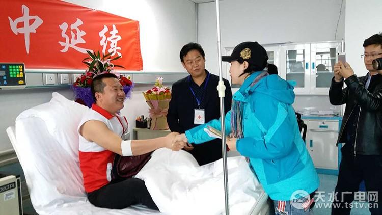 天水首例捐献造血干细胞今天在西安成功采集(图)