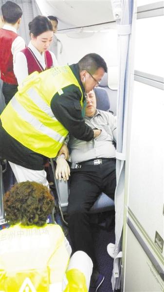 旅客空中突发心脏病 南航一飞机备降兰州中川机场