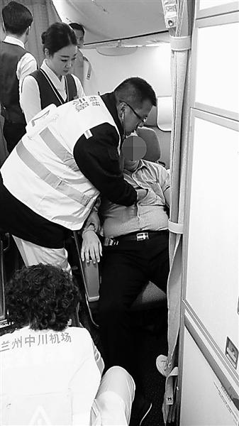 旅客突发心脏病 航班备降兰州机场(图)