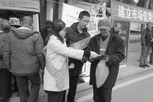 """白银市举行""""3·15国际消费者权益日""""活动"""