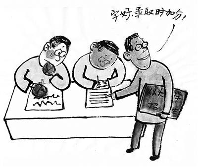 写手好字成稀奇,汉字书写现危机
