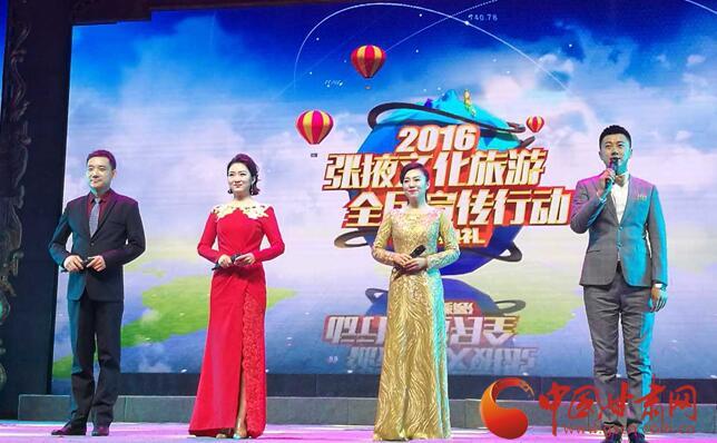 2016年张掖文化旅游全民宣传行动颁奖典礼举行 中国甘肃网多项作品获奖(组图)
