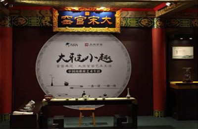 《大雅小趣》展现中国传统艺术生活