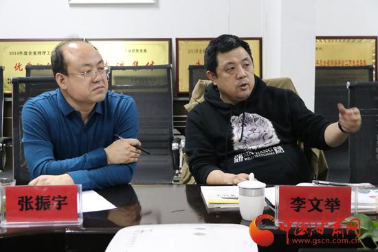 中央电视台纪录频道李文举到中国甘肃网座谈本土纪录片发展(图)