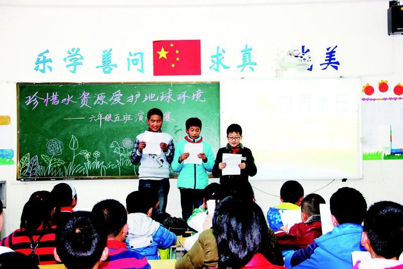 陇南徽县节水教育进校园