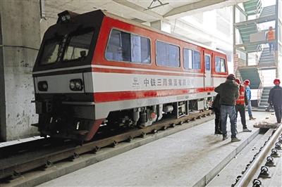 """【兰州轨道交通】地铁1号线所有电动客车将在东岗基地完成""""体检"""""""