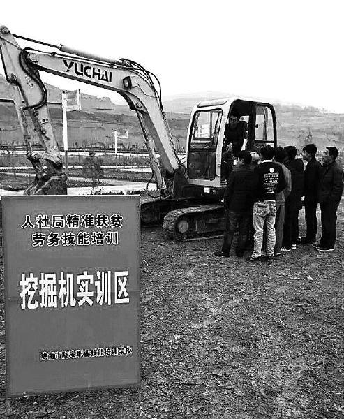 陇南西和县举办首期挖掘机、装载机驾驶技术培训班