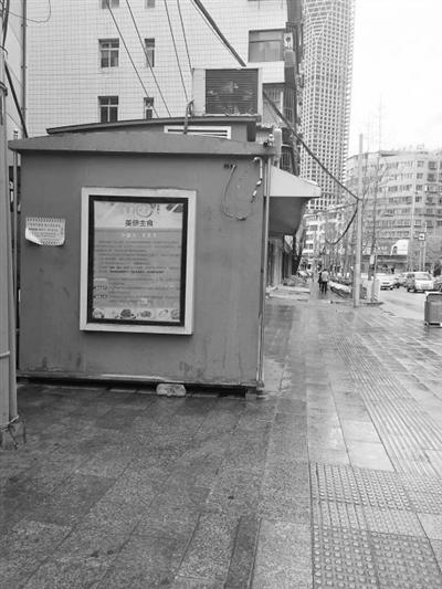 兰州市民反映:早餐主食亭设在人行道 部门回复:合规