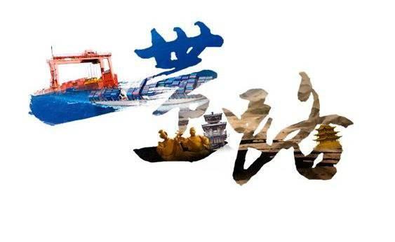 第23届兰洽会7月6日-9日举行 主要活动内容将更凸显国际化