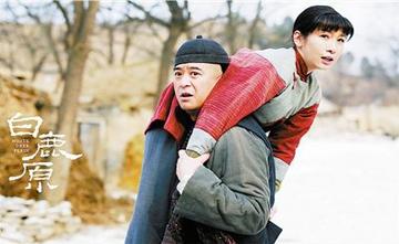 电视剧《白鹿原》定档4月16日 张嘉译等老戏骨领衔新生代