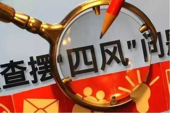 甘肃省法院召开党风廉政建设和反腐败工作会议