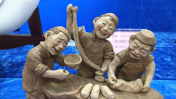 第十四届甘肃省工艺美术百花奖获奖作品展