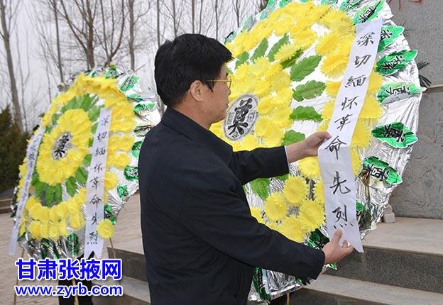 张掖市政协开展缅怀革命先烈主题教育活动(图)