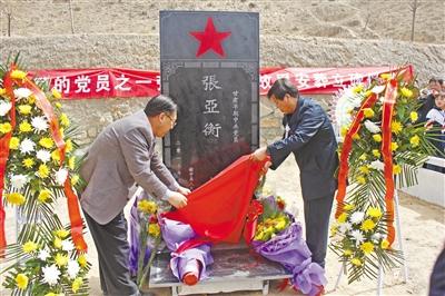 清明临近 兰州榆中县纪念革命先烈张亚衡爱国将领吕继周