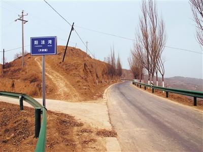 西部地理丨广河阳洼湾:改写中国史前史分期的小村庄