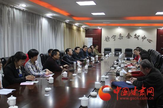 丝绸之路甘肃段语言文化调查活动走进第二站:静宁县(图)