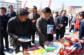 兰州市2017年放心农资下乡进村宣传周活动在榆中县启动(图)