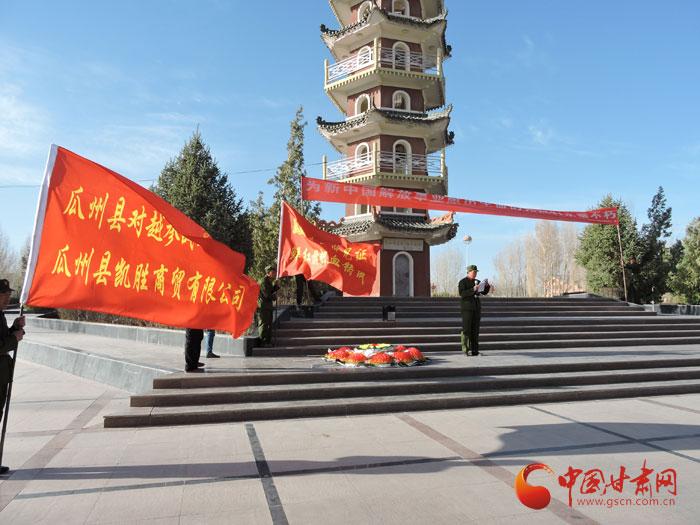 酒泉瓜州县清明节祭扫缅怀革命先烈(图)
