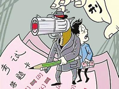 建立QQ群高考传答案 兰州七里河区法院审结一起组织考试作弊罪案件