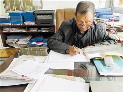 """98098彩票网登录:甘肃天水83岁村文书:一个传统村落的""""编年史"""""""