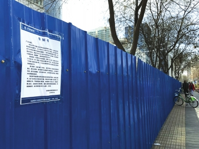 """建设港湾式公交站 地下综合管廊 兰州雁南路打造""""创新大街"""""""
