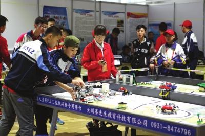 甘肃省青少年科技创新大赛暨机器人竞赛落幕 99个项目获推参加全国大赛(图)