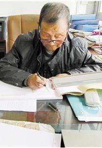 """甘肃天水83岁村文书:一个传统村落的""""编年史"""""""
