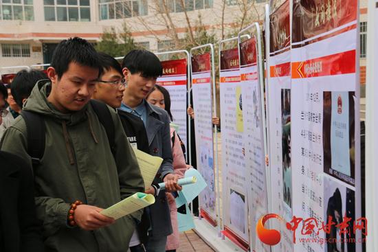 甘肃省国家安全厅开展国家安全法律进高校活动(图)