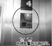 兰州市民反映:居民楼电梯频现故障困住人业主担心