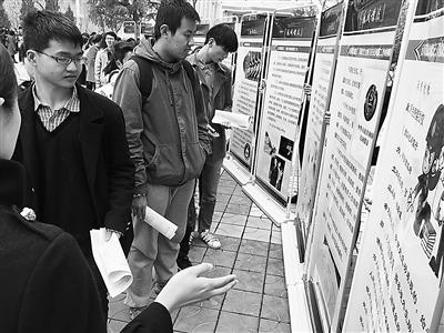 甘肃省昨举行国家安全法律进高校活动