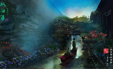 《妖猫传》海报 细腻婉约展现中国传统文化之美