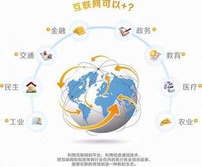【网信事业新成就】四川:共筑网络发展良序 共享网信事业成果